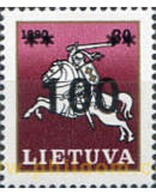 Ref. 164045 * MNH * - LITHUANIA. 1993. DIFFERENT CONTENTS . MOTIVOS VARIOS - Coat Of Arms