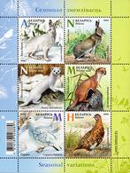 Belarus. 2020  Seasonal Variations. Fauna. Bl 190 - Bielorrusia