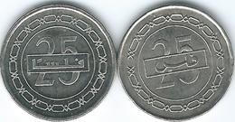 Bahrain - 25 Fils - 2005 (KM24.1) & 2010 (KM24.2) - Bahreïn