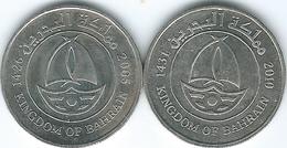 Bahrain - 50 Fils - 2005 (KM25.1) & 2010 (KM25.2) - Bahreïn