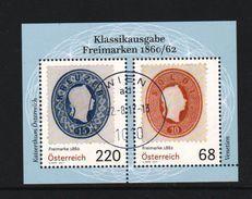 """Österreich 2017: Block """"Freimarken 1860/2"""" Gestempelt (siehe Foto/Scan) - 1945-.... 2. Republik"""