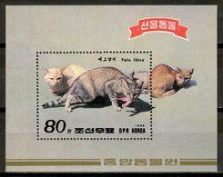 Korea North 1989 Corea / Animals Mammals Cats MNH Gatos Katzen Chats Säugetiere / Cu17033  10-15 - Domestic Cats