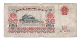 China - 10 Yuan - 1965 - China