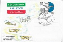 Aerogramma 30° AVIAZIONE LEGGERA DELL'ESERCITO 1981; AS_Roma - Interi Postali