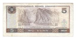 China - 5 Yuan Renminbi - 1980 - China
