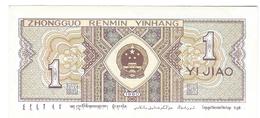 China - 1 Jiao Renminbi - 1980 - UNC - China