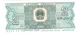 China - 2 Jiao Renminbi - 1980 - UNC - China
