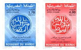 Ref. 198042 * MNH * - MOROCCO. 1994. STAMP DAY . DIA DEL SELLO - Marokko (1956-...)