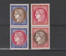 FRANCE/PEXIP , Yvert Nº 348/51, Neufs Sans Charnière , Valeur: 400 Euro - France