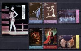 Cuba 2016 / Alicia Alonso Dance Festival MNH Ballet Danza / Cu2027  32-28 - Cuba