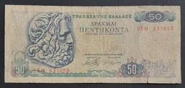 FD0513 - Greece 1978 Drachmai Banknote 1978 #05B 431055 - Greece