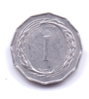 CYPRUS 1963: 1 Mil, KM 38 - Chypre