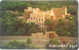 80 Units Building - Yemen