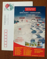 Slalom Skiing,ski,China 2004 ZYMOLON Beer Automation System Advertising Pre-stamped Card - Bières