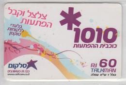 ISRAEL CELLCOM TALKMAN 60 SHEKELS - Israel