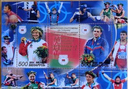 122. BELARUS 2004 STAMP M/S SPORTS, OLYMPICS . MNH - Bielorrusia