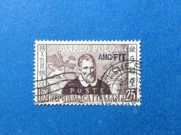 1954 ITALIA TRIESTE A AMG FTT MARCO POLO 25 LIRE FRANCOBOLLO USATO ITALY STAMP USED - 7. Triest
