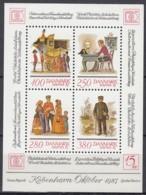 DÄNEMARK  Block 6, Postfrisch **, Internationale Briefmarkenausstellung HAFNIA '87 1986 - Blocks & Kleinbögen