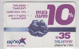 ISRAEL CELLCOM TALKMAN 35 SHEKELS - Israel