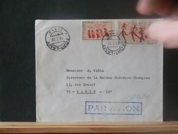 A13/241 LETTRE TCHAD VENTE RAPIDE A 1 EURO - Tsjaad (1960-...)