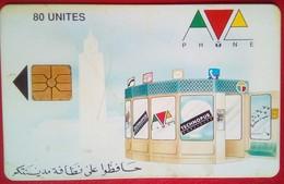 80 Units  Morocco Chip Card - Marokko