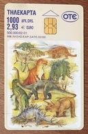 GRÈCE OTE DINOSAURES OISEAUX 1 TÉLÉCARTE PHONE CARD UT TELECARTE - Griekenland