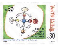 Ref. 91681 * MNH * - NEPAL. 2001. YEAR OF DIALOGUE AMONG CIVILIZATIONS . AÑO INTERNACIONAL DEL DIALOGO ENTRE CIVILIZACI - Nepal