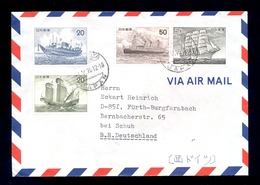 JAPAN - Airmail Cover, Nice Franking Image Of Ships On Stamps, Sent From Japan To Deutschland 1976. - Airmail
