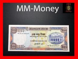 BANGLADESH 100 Taka 1988 P. 31 P.h. Spots UNC - Bangladesh