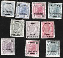 BUREAUX AUSTRICHIENS - Due Serie Complete 1905 - Linguellate - Crete