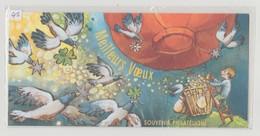 """FRANCE - Bloc Souvenir N° 45 - Neuf Sous Blister - """"Meilleurs Vœux 2009"""" - - Sheetlets"""
