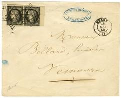 Grille / N° 3 Paire Bdf Càd T 15 MELUN (73) Sur Lettre 2 Ports Pour Nemours. 1849. - TB. - R. - 1849-1850 Ceres