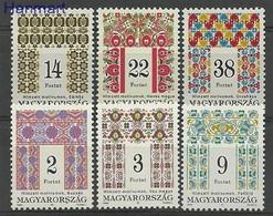 Hungary 1995 Mi 4333-4338 MNH ( ZE4 HNG4333-4338 ) - Autres