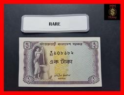 BANGLADESH 1 TAKA 1973 P. 6 P.h. Light Spots  **RARE** UNC - Bangladesh