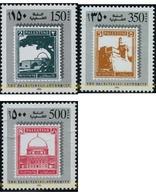 Ref. 344812 * MNH * - PALESTINE. 1995. SEALS . SELLOS - Palästina