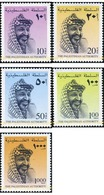 Ref. 344831 * MNH * - PALESTINE. 1996. JASIR ARAFAT . JASIR ARAFAT - Palästina