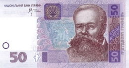 Ukraine  P.121b 50 Hryven 2005  Unc - Ukraine