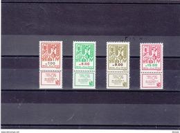 ISRAËL 1983 Yvert 886-889  NEUF** MNH - Israël