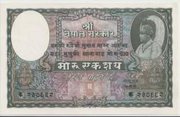 NEPAL  P. 7 100 M 1951 UNC - Nepal