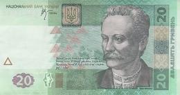Ukraine  P.120b 20 Hryven 2005  Unc - Oekraïne