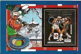 CENTRAFRIQUE BLOCS FEUILLETS  JEUX OLYMPIQUES DE SEOUL 1988 - Ete 1988: Séoul