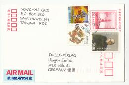 Taiwan, Postal Stationery Postcard Posted 1994 B200601 - 1945-... République De Chine