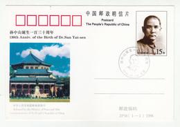 130th Anniv. Of The Birth Of Sun Yat-sen Illustrated Postal Stationery Postcard 1996 Unused B200601 - 1945-... République De Chine