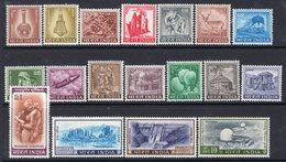 India 1965-75 Definitives Set Of 18, MNH, SG 504/20 (D) - Indien