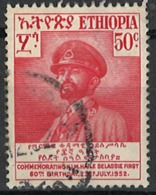 Ethiopia 1952. Mi.-Nr. 316 Used O - Ethiopie