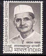 India 1966 L. B. Shastri Mourning, MNH, SG 528 (D) - Neufs