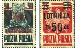 Ref. 165730 * MNH * - POLAND. 1947. SEALS OF 1944 . SELLOS DE 1944 - 1944-.... Republic