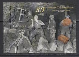 Estland 2016. Centenary Of Oil Shale Mining In Estonia. Bl. MNH - Estonie