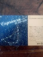 JAPON JAPAN ZODIAC ZODIAQUE CAPRICORNE CAPRICORN 105U UT - Zodiaque