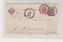 RUSSIA 1894  Postal Stationery Cover - Brieven En Documenten